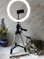 Набор для блогера с держателем для телефона и штативом светодиодная кольцевая лампа  26 см 3 режима света