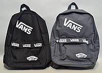 Городской рюкзак Vans разные окрасы, фото 1
