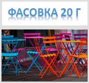 Фасовка 20 г Разноцветный Люминисцент светящийся порошок