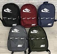 Рюкзак міський Найк (різні кольори)