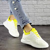 Женские белые кроссовки Molly 1510