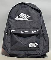 Городской рюкзак Найк серый