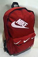 Городской рюкзак Найк красный, фото 1