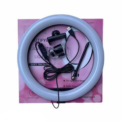 Кольцевая лампа LED S31 с креплением телефона и управлением на проводе USB, диаметр 33см, фото 2