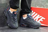 Зимние мужские кроссовки темно синие Air Max 95 РП-6345