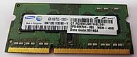 Оперативная память для ноутбука ОЗУ SODIMM DDR3L 4Gb 12800 PC3L Samsung