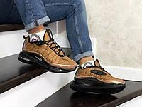 Мужские термо кроссовки темное золото Air Max 720 8778