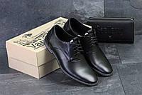 Мужские туфли черные Vankristi 7450