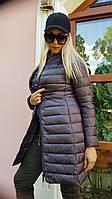 Куртка плащ пальто парка стьогана осіння демисезонна пряма