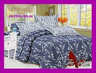 Двуспальный комплект постельного белья из хлопка Двоспальний комплект постільної білизни з бавовни  S254