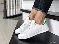 Женские кеды белые с зеленым Stan Smith 9079