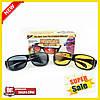 Очки анти-бликовые для водителей HD Vision 2 шт желтые + черные - Фото