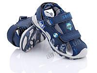 """Сандали детские для мальчика летние 117-2 (26-31) """"Ok Shoes"""" купить оптом на 7км"""