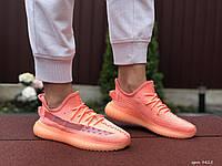 Женские кроссовки коралловые Boost 9425