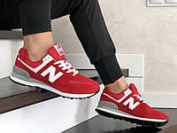 Женские кроссовки красные с белым 9317