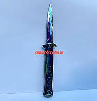 Нож выкидной Хамелеон, балисонг Радуга Карманный складной нож Ka-bar cs go