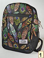 Городской рюкзак Favor перо, фото 1
