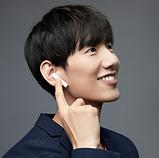 Бездротові навушники Xiaomi Air 2 SE White (Mi AirDots 2 SE) TWS Bluetooth, фото 8
