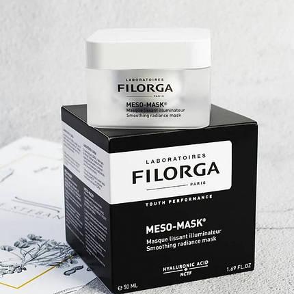 Разглаживающая маска для лица против морщин Filorga Meso-Mask 50 мл, фото 2
