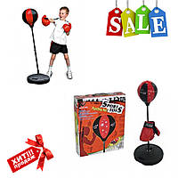 Детская боксерская груша на подставке Punching Ball Set + перчатки для бокса (V-S)