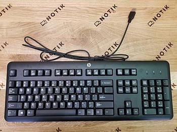 Клавиатура HP KU-1156 (Наклейки с Шрифтом Брайля)