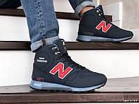 Мужские зимние кроссовки темно синие с красным 8789