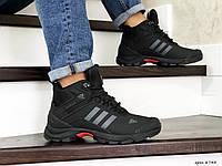 Мужские зимние кроссовки черные с серым Adidas Climaproof 8744