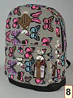 Городской рюкзак Favor бабочка, фото 1