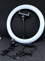 Светодиодная кольцевая лампа с держателем для телефона 26см