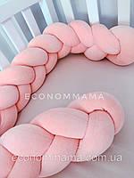 Защита бортик косичка в детскую кроватку для новорожденных пудровая