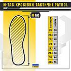 M-Tac кросівки тактичні Patrol R Olive, фото 7