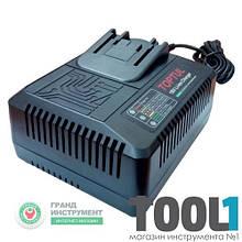 Зарядное устройство для Li-ion батареи 18V TOPTUL KALD0124E