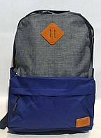 Рюкзак городской Leadhake серо-синий, фото 1