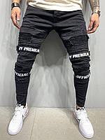 Джинсы мужские черные, синие, серые 2YPREMIUM ,зауженные рваные джинсы Турция с липучками, 3 ЦВЕТА