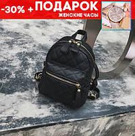 Маленький женский рюкзак стеганный + подарок часы код-430 Черный