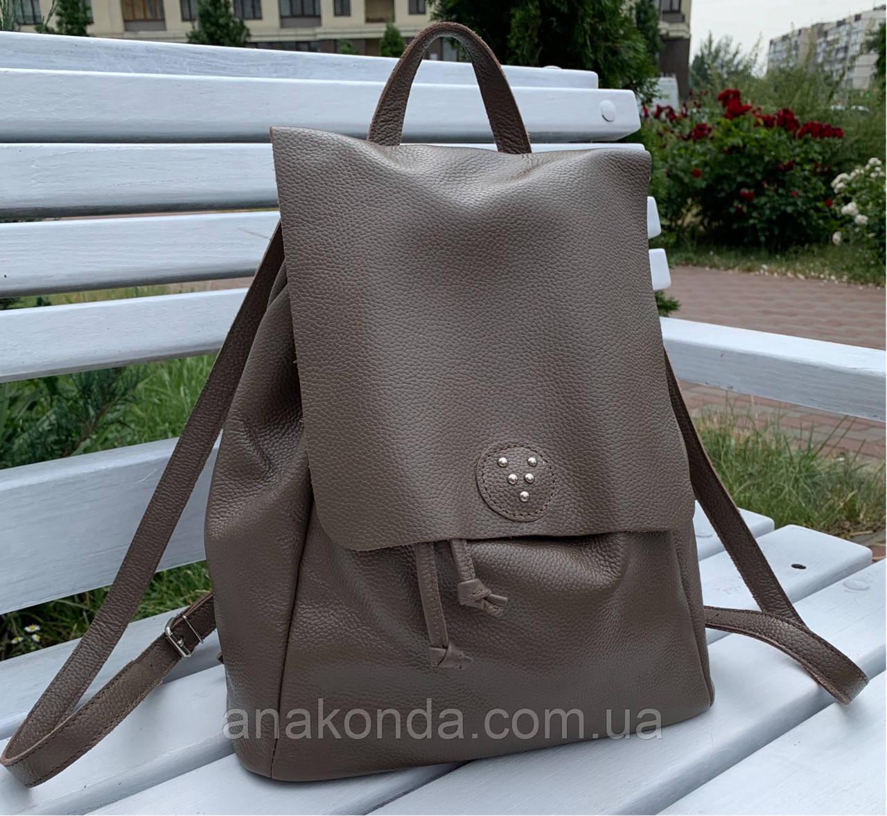 664-1 Натуральная кожа Городской А-4 рюкзак кожаный кофейный рюкзак женский из натуральной кожи коричневы А4+