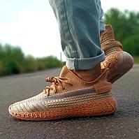 Мужские кроссовки в стиле Adidas Yeezy Boost коричневые. Мужские летние кроссовки
