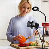 Держатель гибкий для телефона штатив с Led подсветкой кольцо на прищепке для трансляций блогера Live Streaming, фото 6