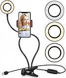Держатель гибкий для телефона штатив с Led подсветкой кольцо на прищепке для трансляций блогера Live Streaming, фото 7