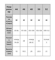Купальник анжелика двусторонние плавки Sisianna 98297 красный на 44 46 48 50  размер, фото 3