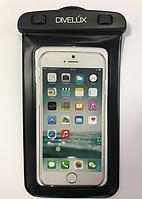 Водонепроницаемый чехол для телефона Divelux