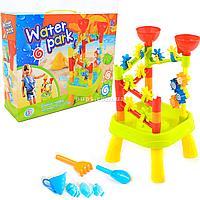Игровой детский песочный набор Water park (979A)