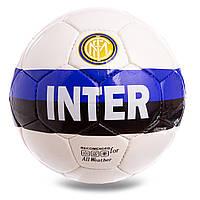 М'яч футбольний INTER №5 клубний, фото 1