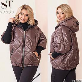 Короткая женская курточка с капюшоном на молнии синтепон 100  50-52, 54-56, 58-60