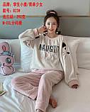 Стильна молодіжна махрова піжама, фото 3