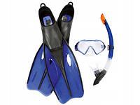Набор для подводного плавания 3 в 1 Bestway Dream Diver 38-39 синий (36320001)