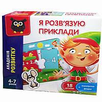 """Игра настольная """"Развивающая"""" VT5202-10 ."""