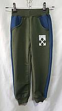 Детские спортивные штаны для мальчика Off White р.2-8 лет