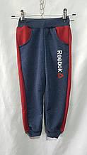 Детские спортивные штаны для мальчика Reebok р.2-8 лет