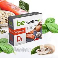 Вітамін D3, фото 2